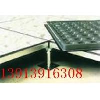 南京抗静电地板 南京抗静电地板价格