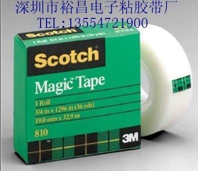 3M810油墨测试胶带、610测试、600测试胶带