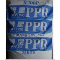 供应PP-R管材级