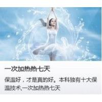 本科整体集成卫浴诚招南京各地区经销商
