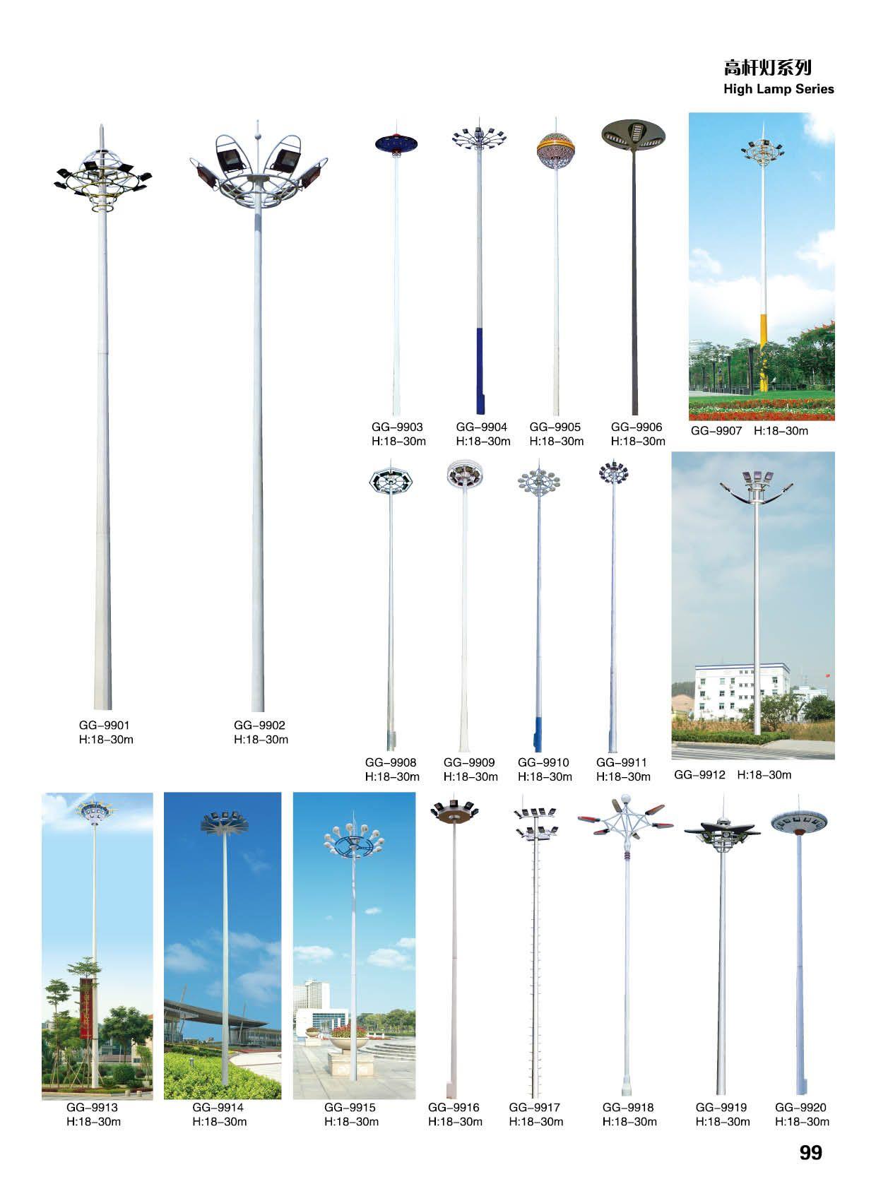 中山市古镇泰展路灯厂创始于1997年, 座落于中国南方路灯生产基地--中山市古镇。是一家专业生产户外照明灯具的厂家,本厂占地面积达5500多平方米,拥有大型先进的生产设备,并拥有十多年经验的设计工程师,结合现代先进的生产工艺技术,细心倾听客户的反馈不断改善产品的质量,使得我们在市场占有分额中不断发展壮大。 为感谢各界朋友10多年来对茗景路灯厂的大力支持,泰展灯饰厂不断提高国内亮化照明设计的生产水平,配合不同环境的造景要求,开发出不同功能的造型灯具。多年来本厂的经营理念是以质量求生存,以诚信立市场;让客