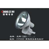 正辉CNT9500-高亮度长寿无极灯,长寿无极灯