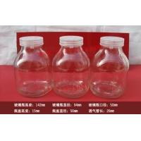 600ml直销组培玻璃瓶|兰花组培玻璃瓶|组培玻璃瓶透气盖子