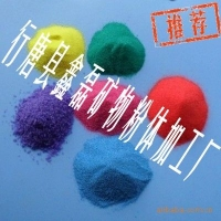供应氧化铁绿(黑 蓝 红 黄等)
