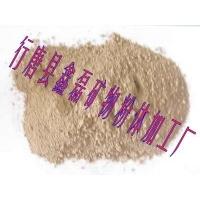 供应耐火材料铝矾土/铝矾土颗粒