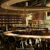 KBL-酒窖