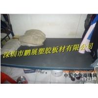 深圳地区PVC塑料床板