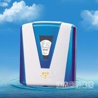 能量源V型整水机