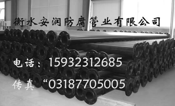 矿用涂塑钢管/环氧树脂矿用涂塑管