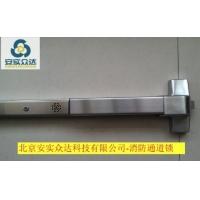 ZD-001逃生锁