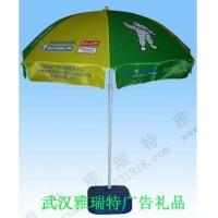 武汉广告伞 广告伞 湖北广告伞 广告伞厂