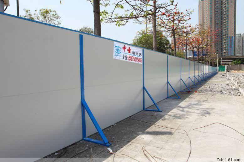 深圳 围墙/彩钢活动房