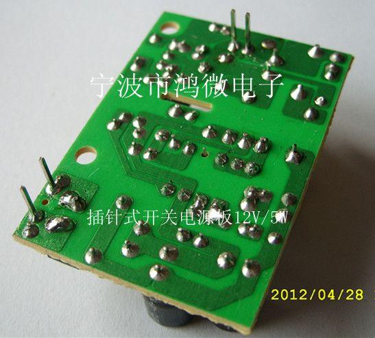 供应-模块电源可替代电源变压器-裸板开关电源-电子变压器