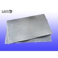 生产闭孔泡沫板(聚乙烯泡沫板)