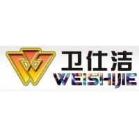 广东省佛山市随林居卫浴洁具厂