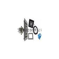 煤位仪|煤位信号发生器|堵煤开关|堵料开关|