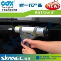 济南双振电子大量进口英国COX3代气动胶枪