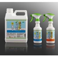环保厕所除臭  新型厕所除臭剂 瞬间分解除臭菌净化