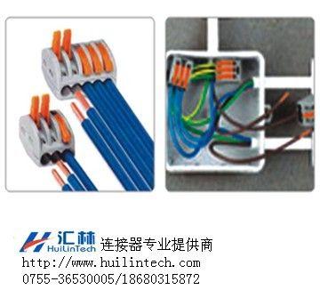接线盒用端子222系列wago端子(原装)