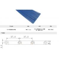 模块式塑钢网带 平格型链网