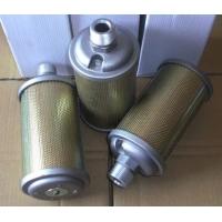供应优质XY系列消音器 XY-20、15、10、07、05