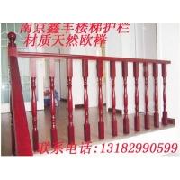 楼梯制作:楼梯安装:南京楼梯厂;鑫丰楼梯公司厂家直销