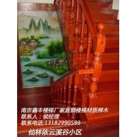 南京鑫丰实木楼梯:鑫丰木楼梯:XF-A15