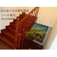 南京实木楼梯-南京水泥楼梯-南京基础楼梯XF-A43