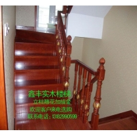 南京鑫丰楼梯-实木水泥基础橡木楼梯-XF-A029