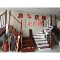 南京鑫丰楼梯-XF-A11