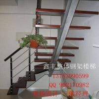 鑫丰钢木楼梯网-厂家直销13182990599