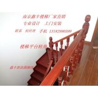 南京楼梯.实木水泥楼梯木材美国红橡