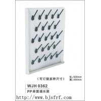 PP单面滴水架(QT9362)-北京滴水架