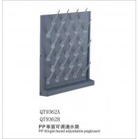 PP单面可调试滴水架(QT9362A)-北京滴水架