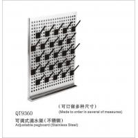 不锈钢可调试滴水架(QT9360)-北京滴水架