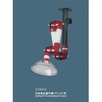 万向顶式抽气罩(QT9604A)-北京抽气罩