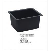 PP中水槽(QT9357E)-北京实验室PP水盆|实验室专用