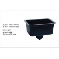 PP中水槽(QT9357D)-北京实验室PP水盆