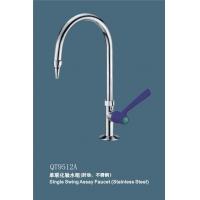 单联不锈钢化验水龙头QT9512A北京实验室专用水龙头