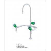三联化验水龙头QT9731B北京化验水龙头|实验室专用水龙头