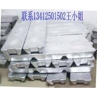 低温锌合金,环保锌合金,低熔合金