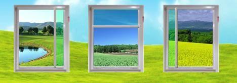 天窗纱窗 阁楼天窗纱窗