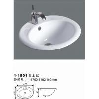 嘉筑厂家批发优等质量18寸台上盆 1-1801