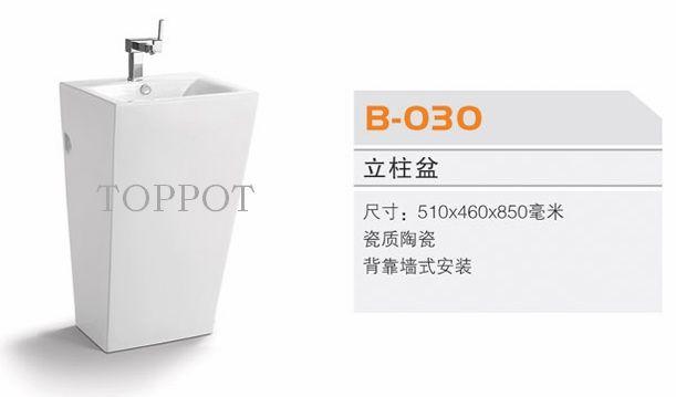 拓陶卫浴一体连体立柱盆 阳台洗手盆小户型洗面盆卫生间立式台