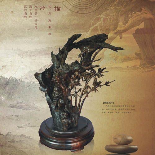 本木-乌木根雕工艺品(熊猫戏竹)