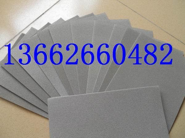 供应镍网,吸金纸,吸金网,镍纸