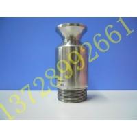 SMP型脫硫除塵噴嘴,發電廠噴嘴,鋼鐵廠噴嘴