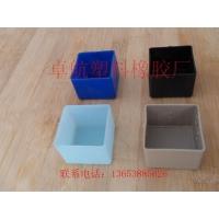 生产家具配件/管塞/方管套/管外套/胶塞脚套/课桌椅配件