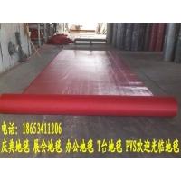 山东展览地毯厂家