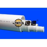 GCPE HDPE沟槽式排水管